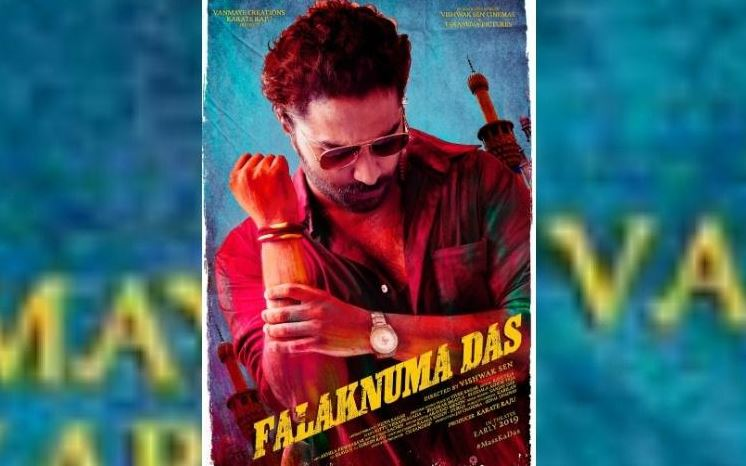 Falaknuma Das Full Movie Leaked Online By tamilRockers