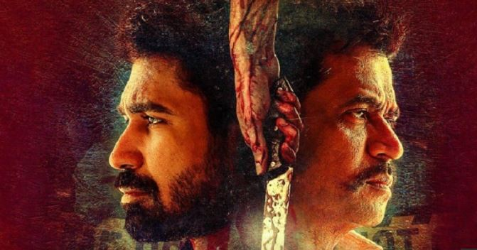 Kolaigaran Tamil Full Movie Pirated Online By tamilRockers